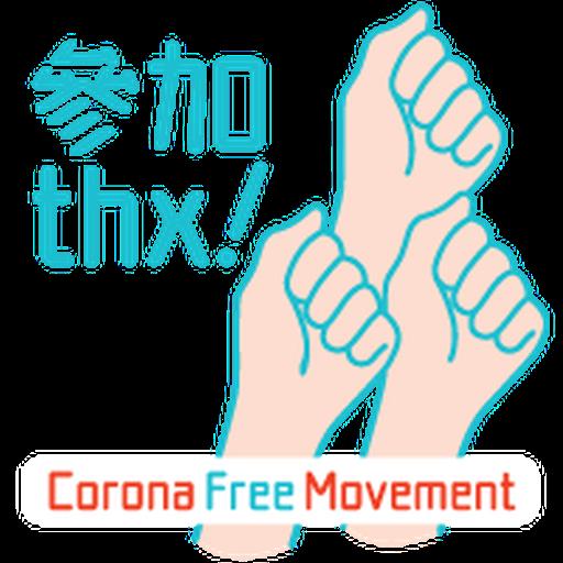 Corona Free Movement - Sticker 2