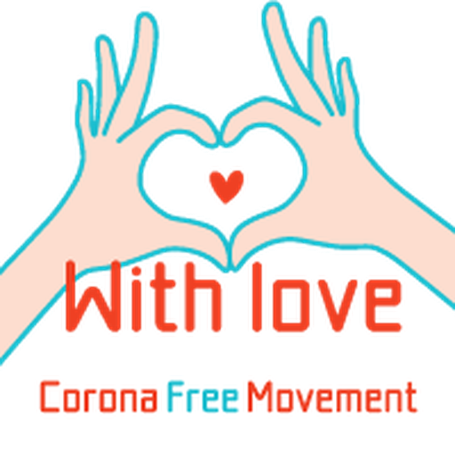 Corona Free Movement - Sticker 16