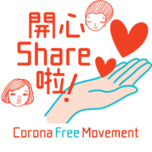 Corona Free Movement - Sticker 3
