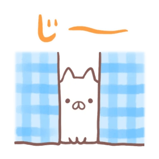 Penguin and Cat days - Sticker 27