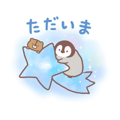 Penguin and Cat days - Sticker 13