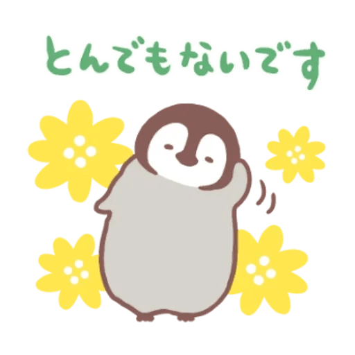 Penguin and Cat days - Sticker 17