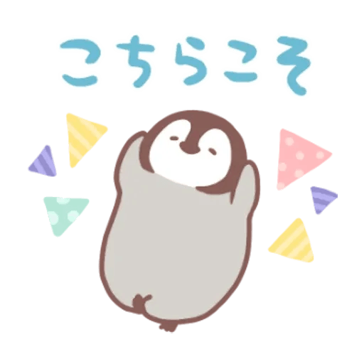 Penguin and Cat days - Sticker 16