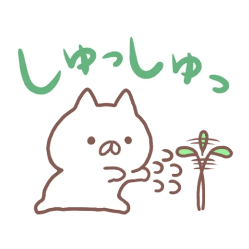 Penguin and Cat days - Sticker 23