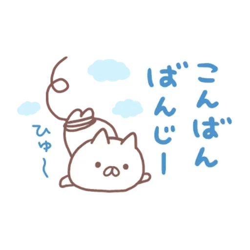 Penguin and Cat days - Sticker 6