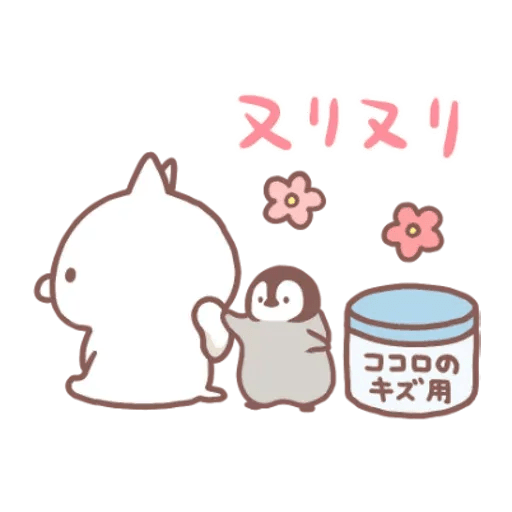 Penguin and Cat days - Sticker 26