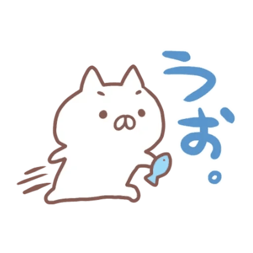 Penguin and Cat days - Sticker 22