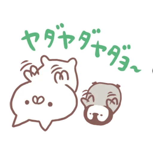 Penguin and Cat days - Sticker 21