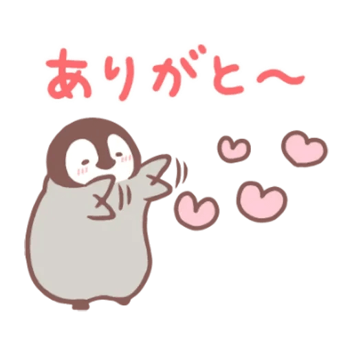 Penguin and Cat days - Sticker 9