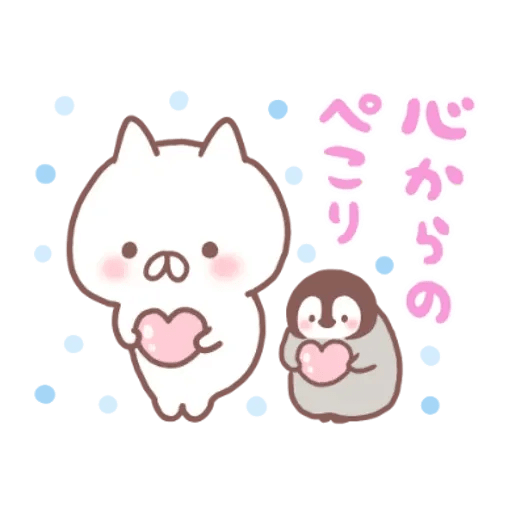 Penguin and Cat days - Sticker 10
