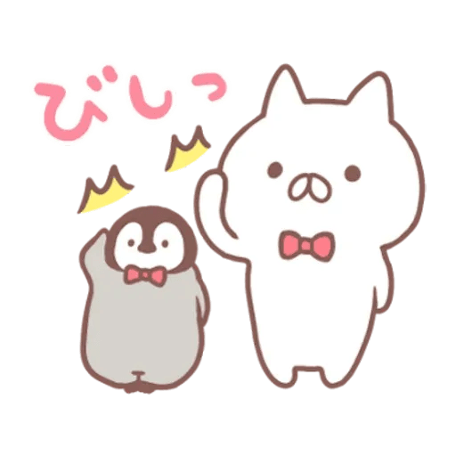 Penguin and Cat days - Sticker 1