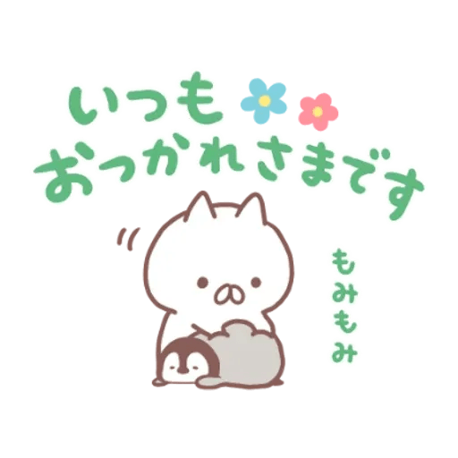 Penguin and Cat days - Sticker 12
