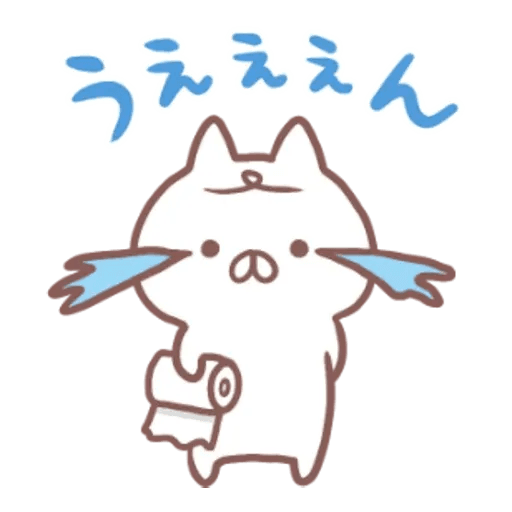 Penguin and Cat days - Sticker 25