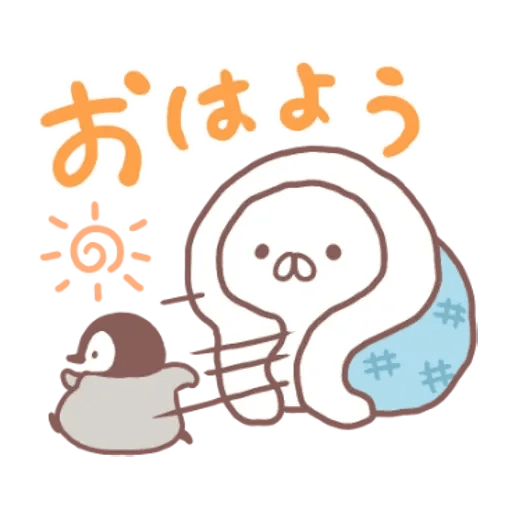 Penguin and Cat days - Sticker 7