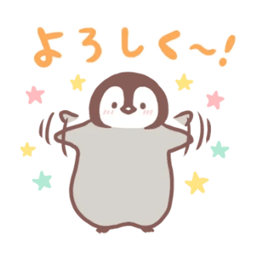 Penguin and Cat days - Sticker 15