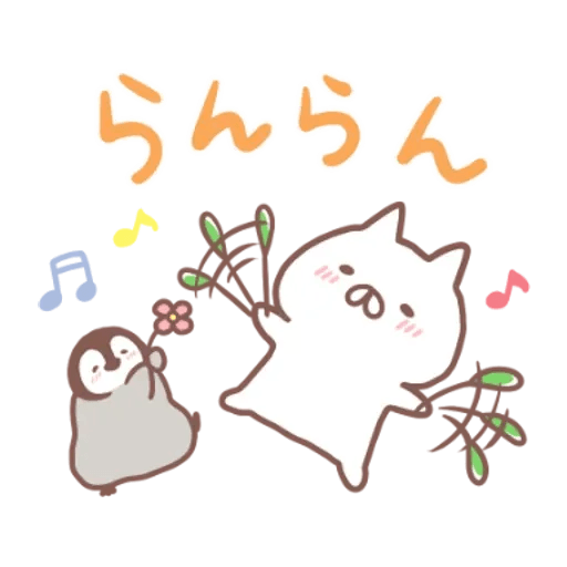 Penguin and Cat days - Sticker 24