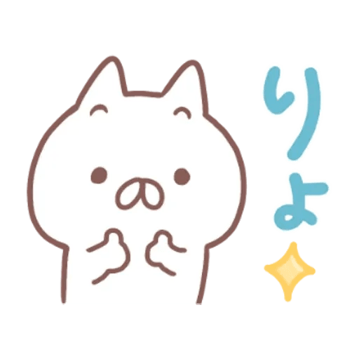 Penguin and Cat days - Sticker 3