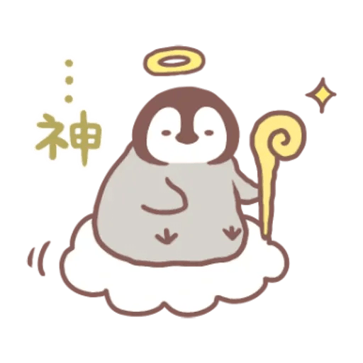 Penguin and Cat days - Sticker 19