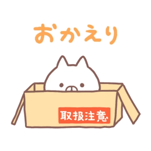 Penguin and Cat days - Sticker 14