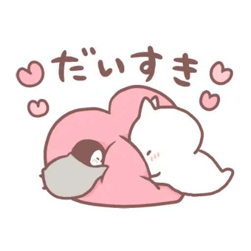 Penguin and Cat days - Sticker 29