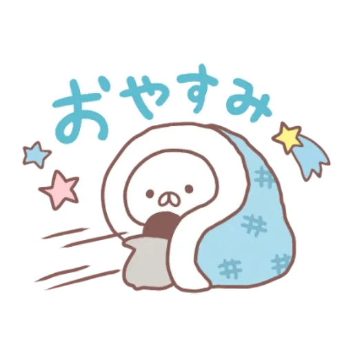 Penguin and Cat days - Sticker 8