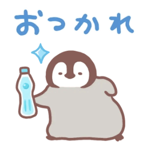 Penguin and Cat days - Sticker 11