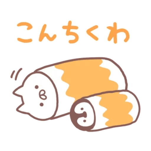Penguin and Cat days - Sticker 5