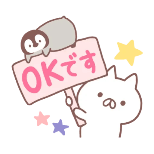 Penguin and Cat days - Sticker 2
