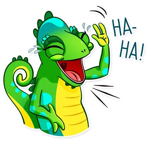 Chameleon - Sticker 2