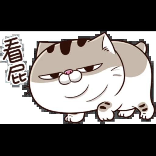 肖阿咪 - Sticker 2
