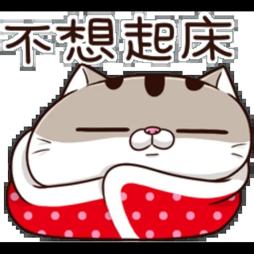 肖阿咪 - Sticker 24