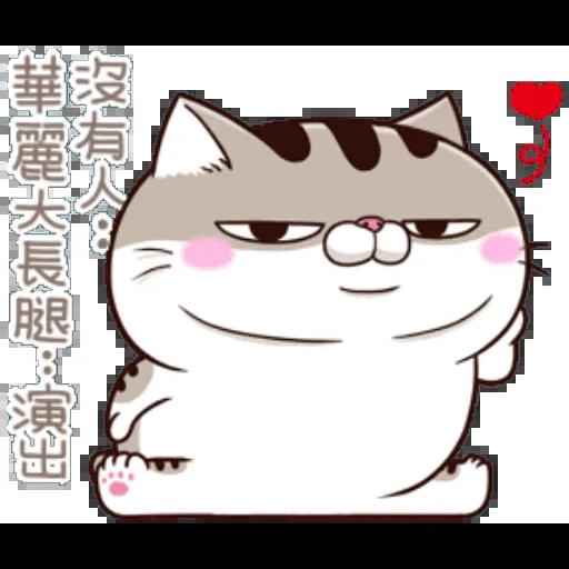 肖阿咪 - Sticker 15