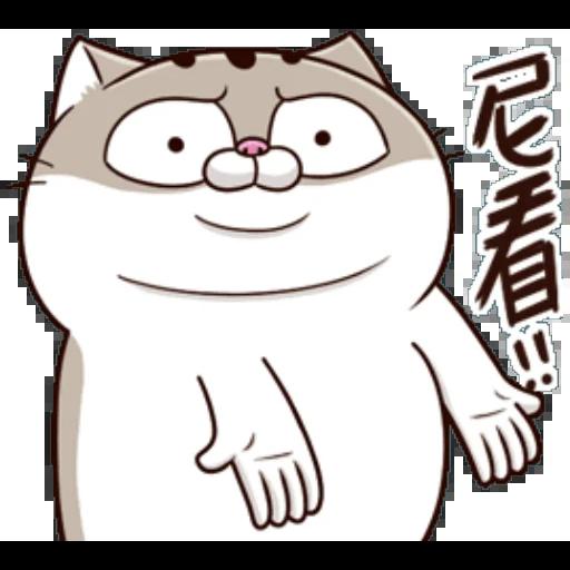 肖阿咪 - Sticker 9