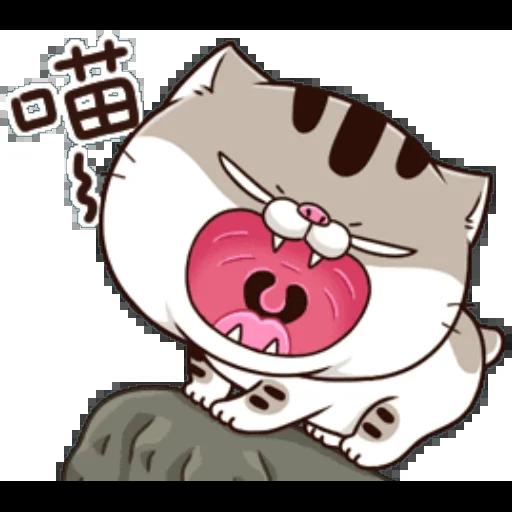肖阿咪 - Sticker 1