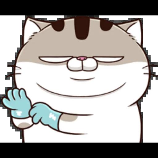 肖阿咪 - Sticker 29