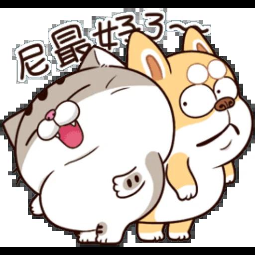 肖阿咪 - Sticker 18