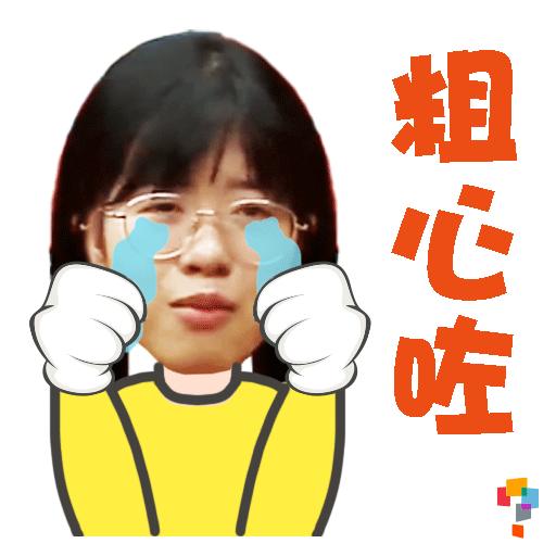 學而思-Miss Winnie - Tray Sticker
