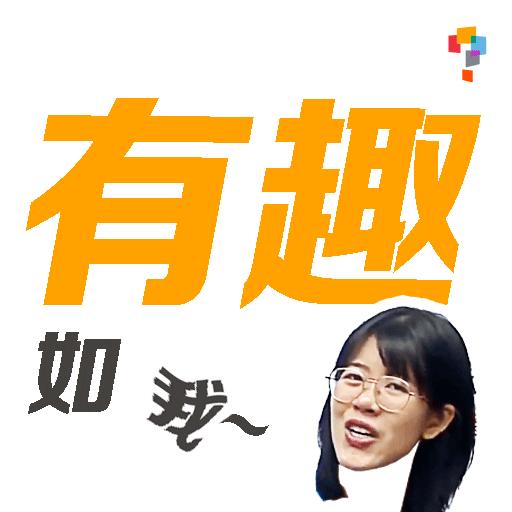 學而思-Miss Winnie - Sticker 11