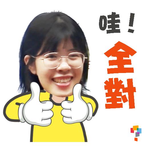 學而思-Miss Winnie - Sticker 3