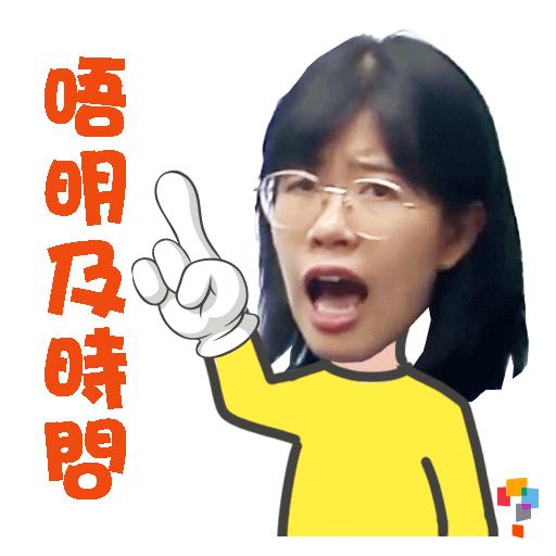 學而思-Miss Winnie - Sticker 4