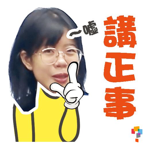 學而思-Miss Winnie - Sticker 5