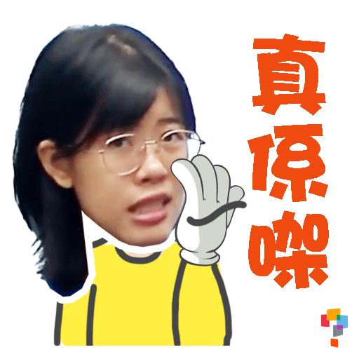 學而思-Miss Winnie - Sticker 7