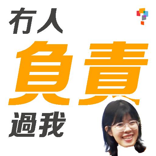 學而思-Miss Winnie - Sticker 12