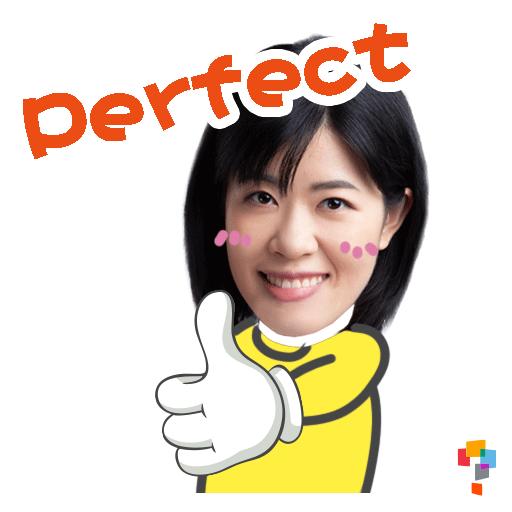 學而思-Miss Winnie - Sticker 1