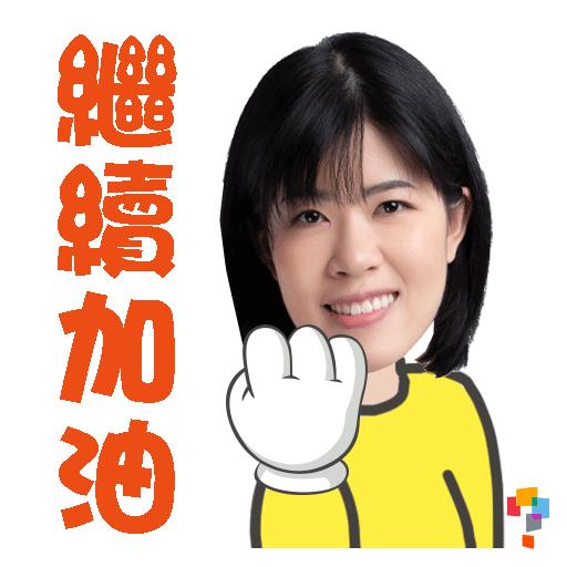 學而思-Miss Winnie - Sticker 2