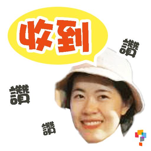 學而思-Miss Winnie - Sticker 6