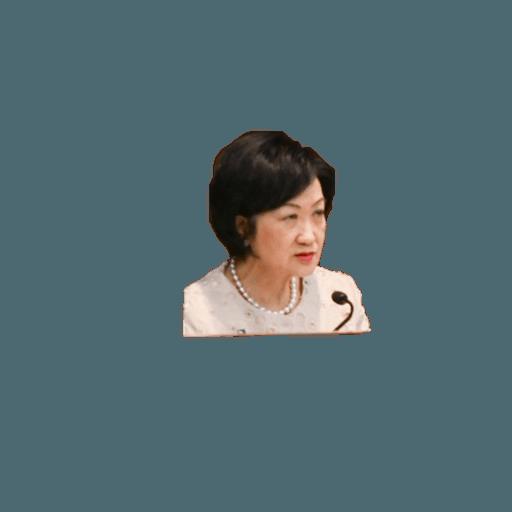 葉劉姐姐j圖集 - Sticker 1