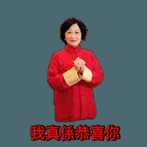 葉劉姐姐j圖集 - Sticker 2