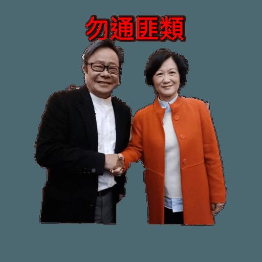 葉劉姐姐j圖集 - Sticker 6