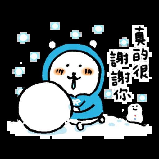 對自己吐槽的白熊 賀歲貼圖 - Sticker 4